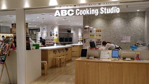 ABCクッキングスタジオに入会しました